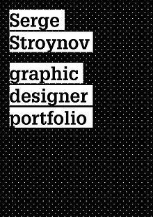 Serge Stroynov - graphic designer portfolio