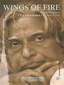 Wings of fire - Sir APJ ABDUL KALAM