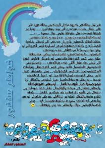 Creative Magazine 1
