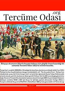 tercumeodasi.org