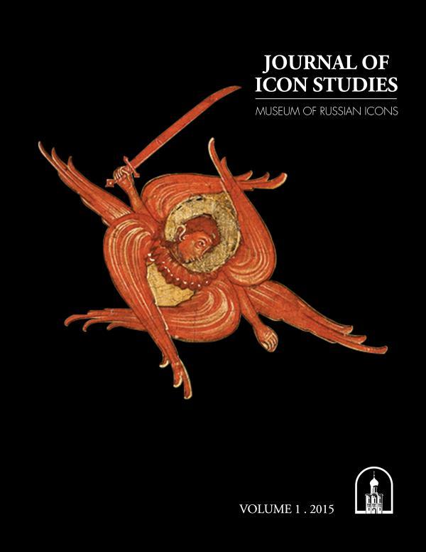 Journal of Icon Studies Volume 1 jis_v1