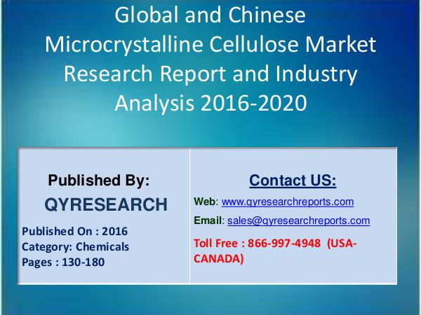 Global and Chinese Microcrystalline Cellulose 2016 Market Product 8