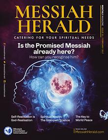 The Messiah Herald