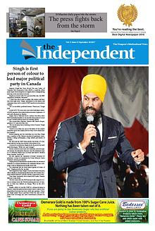 The Independent September 30 2017