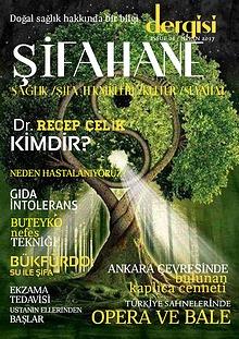 Sifahane