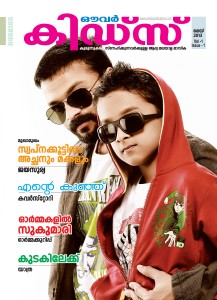 Ourkids Magazine May 2013 May 2013