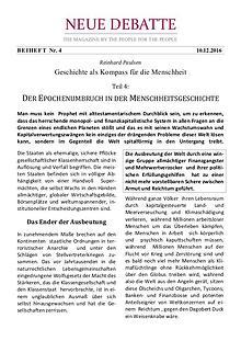 Neue Debatte - Beiheft #004 - 04/2017