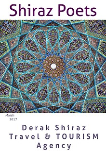 shirazi poets