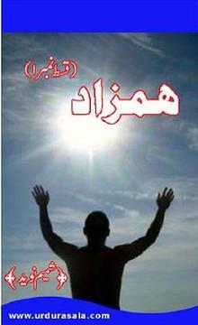 Hamzad