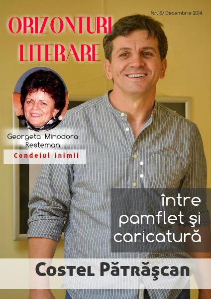 Revista Orizonturi Literare decembrie 2014