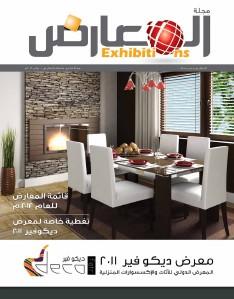 Exhibition Magazine issue No.4