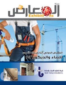 Exhibition Magazine issue No.9