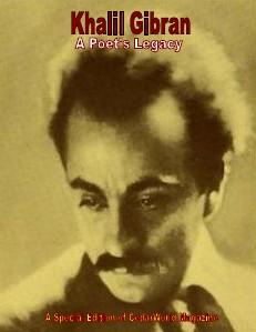 Khalil Gibran Edition August 2013