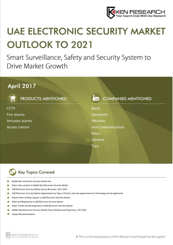 UAE Electronic Security Market Outlook to 2021
