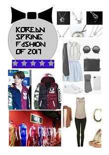 KOREAN FASHION OF 2017