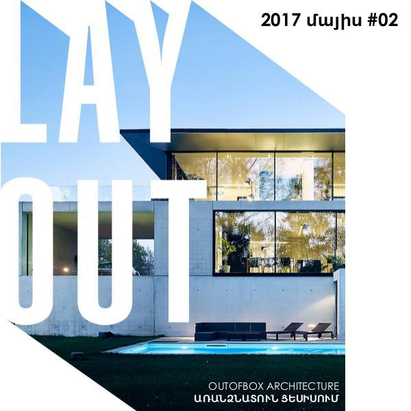 LAYOUT May 2017 #02