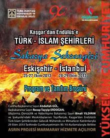 Sakarya Şehrengizi