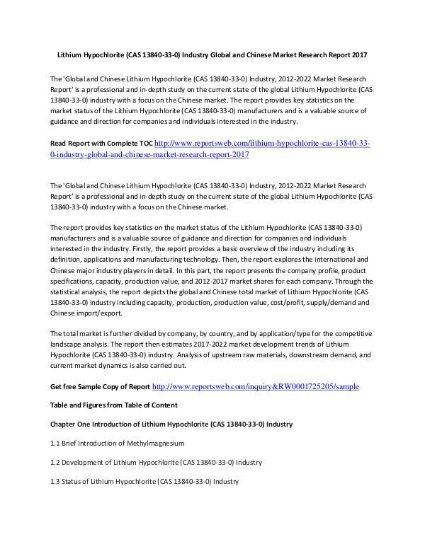 Market Research Study Lithium Hypochlorite Market 2017 Key Manufacturers