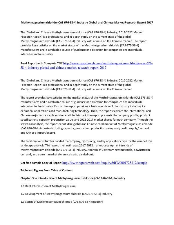 Market Research Study Methylmagnesium chloride Market Report 2017