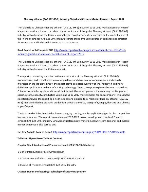 Market Research Study 2017 Phenoxy ethanol Market International Report