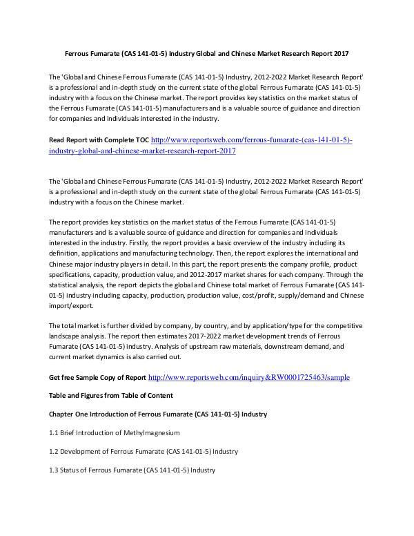 Market Research Study 2017 Ferrous Fumarate Market International Report