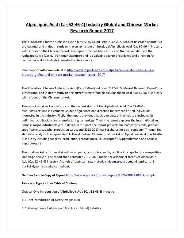 Market Research Study 2017 Alphalipoic Acid Market – International