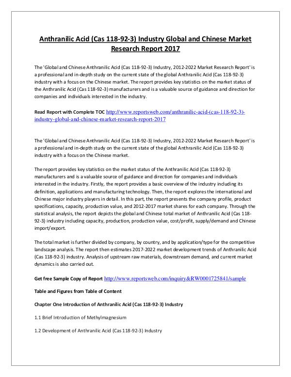 Market Research Study Anthranilic Acid Market 2017 Key Manufacturers Ana