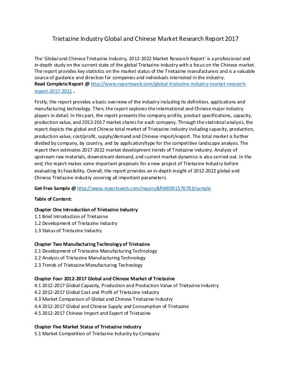Market Research Study Trietazine Market Report 2017 Trends and 2022