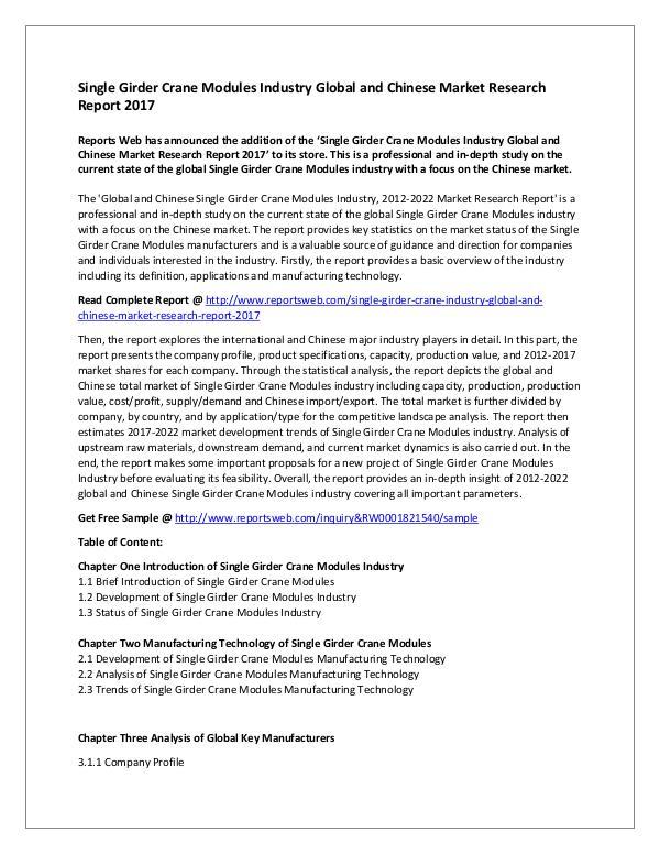Market Studies Single Girder Crane Modules Industry Global and Ch