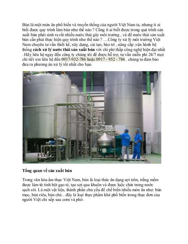 Công ty xử lý nước quy trình xử lý nước thải sản xuất bún