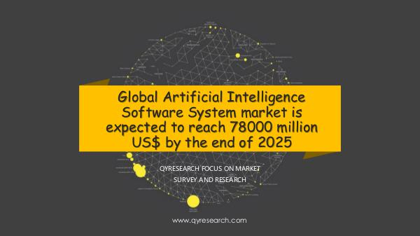 Global Artificial Intelligence Software System