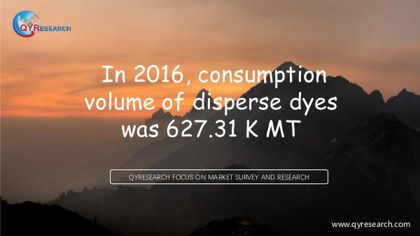 Global Dyes Market Professional Survey Report