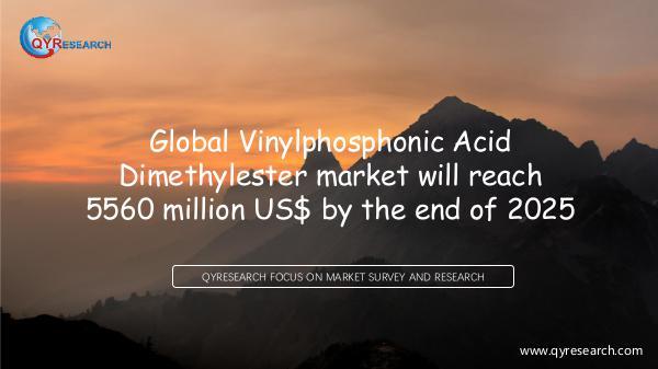 Global Vinylphosphonic Acid Dimethylester market