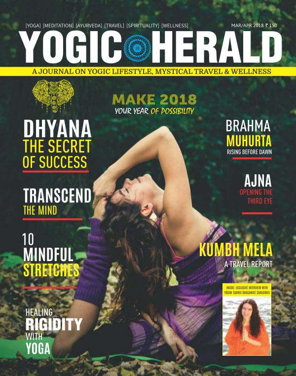 Yogic Herald March 2018