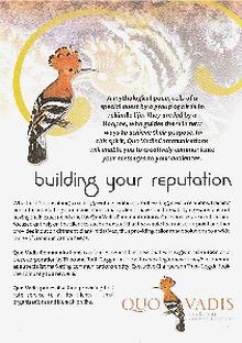 Quo Vadis Communications Brochure
