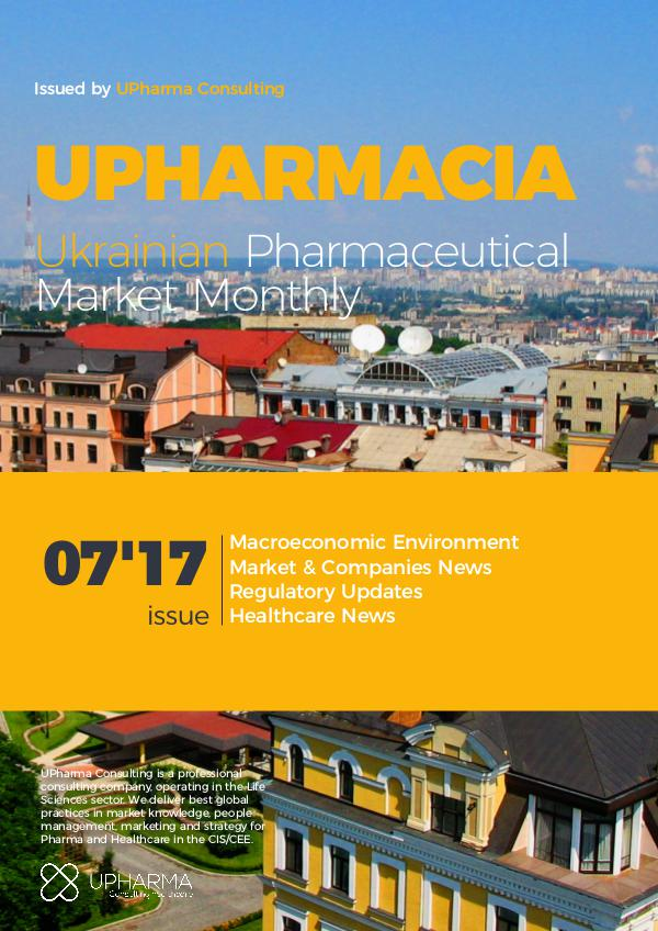 Upharmacia July 2017