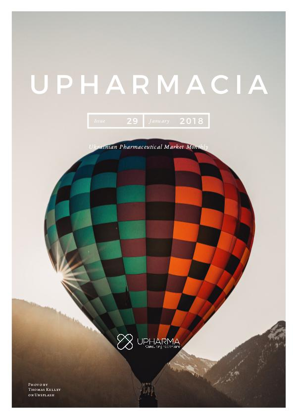 Upharmacia January 2018