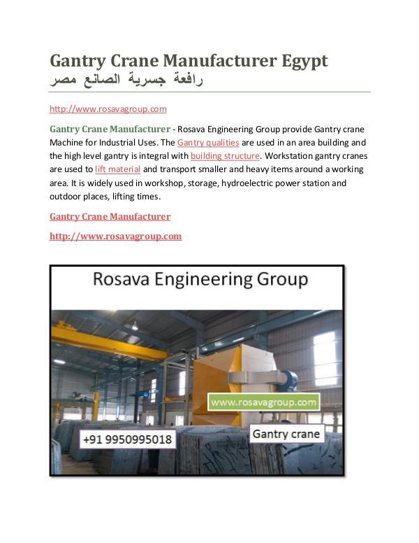 Gantry Crane Manufacturer Egypt