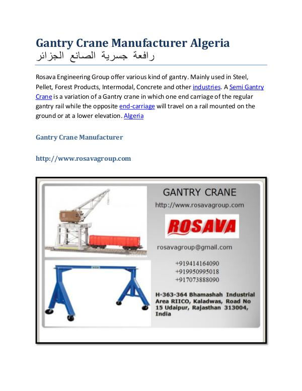 Gantry Crane Manufacturer Algeria