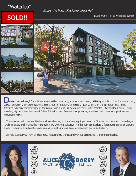 204-2481 Waterloo Street, Vancouver, B.C.