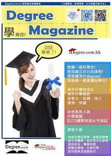 Buffet.hk e-magazine