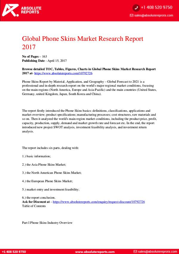 Phone-Skins-Market-Research-Report-2017
