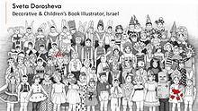 Sveta Dorosheva – Decorative & Children's Book Illustrator, Israel