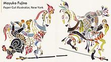 Mayuko Fujino - Paper Cut Illustrator, New York