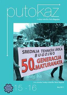 PUTOKAZ  |  Srednja tehnička škola Bugojno