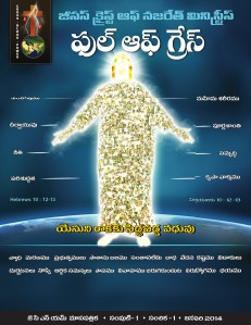 FULL OF GRACE January 2014 Telugu