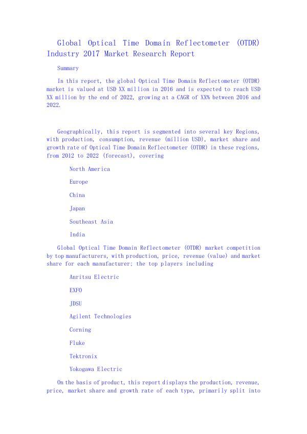 Global Optical Time Domain Reflectometer (OTDR) In