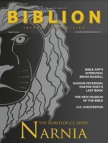 BIBLION MAGAZINE