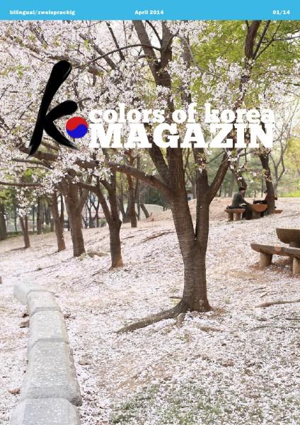 K-Colors of Korea April 2014