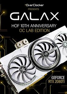 GALAX Overclocking Carnival